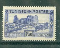 TUNISIE - N° 175** MNH  LUXE SCAN DU VERSO. - Ongebruikt