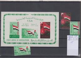 Jemen Nord Michel Cat.No. Mnh/** 285/287 + Sheet 15 - Yemen