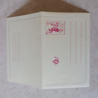 Entier Postale Facteur Neuf Mnh   10f   ( 49 )  Année 1982 Perfect Parfait Etat - Letter-Cards