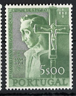 Portugal Stamps |1954 | Sao Paulo City Foundation  | #805 | MH OG - Unused Stamps