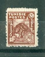 TUNISIE - N° 251** MNH  LUXE SCAN DU VERSO. - Ongebruikt