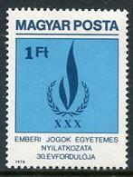 HUNGARY 1979 UN Declaration Of Human Rights MNH / **.  Michel 3334 - Ungebraucht