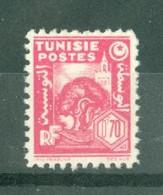 TUNISIE - N° 253** MNH  LUXE SCAN DU VERSO. - Ongebruikt