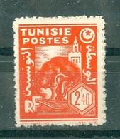 TUNISIE - N° 254** MNH  LUXE SCAN DU VERSO. - Ongebruikt
