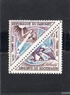 1967 Dahomey - Eliografia E Piroga - Segnatasse - Benin – Dahomey (1960-...)