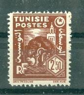 TUNISIE - N° 259** MNH  LUXE SCAN DU VERSO. - Ongebruikt