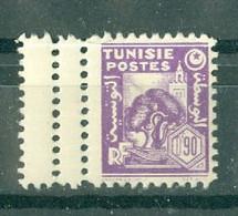 TUNISIE - N° 255** MNH  LUXE SCAN DU VERSO. Bord De Feuille. - Ongebruikt