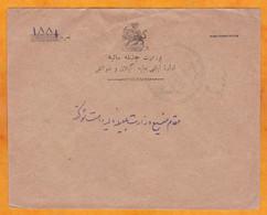 1922 - فارسی  Enveloppe Recommandée De Téhéran, Iran Perse - Affranchissement 6 Ch Ahmad Shah Timbre Seul - Iran