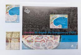 Portugal - 2006 - Neuf/MNH/** - 500 Anos Da Chegada Dos Portugueses Ao Ceilão - Unused Stamps