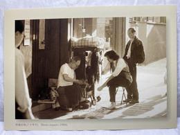Shoemaker Cobbler Repair Shoes On Street In 1980s, Hong Kong Postcard - Other