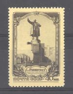 Russie  :  Yv  1665  * - Nuovi