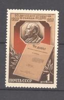 Russie  :  Yv  1669  * - Nuovi