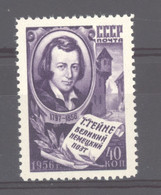 Russie  :  Yv  1864  ** - Ongebruikt