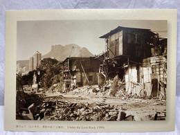 Lower Yuen Leng Village Under Reconstruction Under The Lion Rock 1990s, Hong Kong Postcard - Cina (Hong Kong)