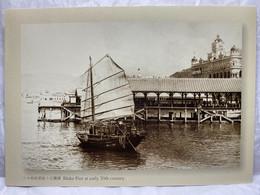 Sail Boat And Blake Pier At Early 20 Century, Hong Kong Postcard - Cina (Hong Kong)