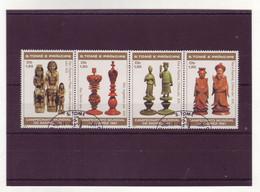 Sao Tomé E Principe - 4 Timbres - Championnat 1981 - 061 - Sao Tomé Y Príncipe