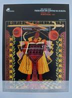 Portugal - 2007 - Neuf/MNH/** - 200 Anos Dos Tribunais De Contas Na Europa - Unused Stamps
