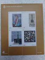Portugal - 2007 - Neuf/MNH/** - Museu Colecção Berardo - Unused Stamps