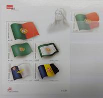 Portugal - 2007 - Neuf/MNH/** - Simbolos Da República - Unused Stamps