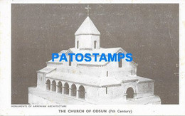 163055 ARMENIA THE CHURCH OF ODSUN POSTAL POSTCARD - Armenia