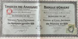 Banque D'orient 1926 Avec Coupons - Bank & Insurance
