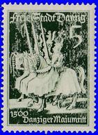 Dantzig 1938. ~ YT 251 à 54* - 125 Ans Libération Dantzig - Danzig