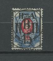 Russia, 1921 - Used - Siberië En Het Verre Oosten