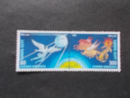 GRECE     -  CEPT   N° 1763 / 64  Ce Tenant  Année 1991   Neuf XX ( Voir Photo ) - 1991
