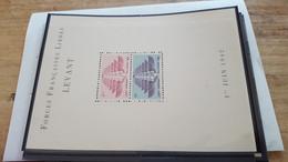 LOT546844 TIMBRE DE COLONIE LEVANT NEUF** LUXE BLOC - Unused Stamps
