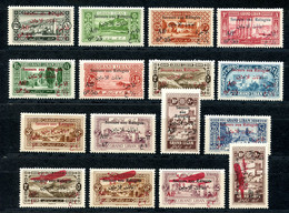 Lebanon, 1926, Aid For Armenian Refugees, Overprinted, MNH, Michel 79-94 - Libano
