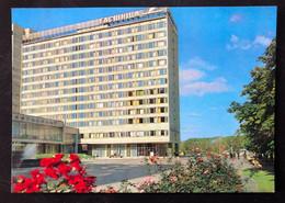 BELARUS, Circulated Postcard To Netherlands, « Yubileinaya Hotel » - Bielorussia