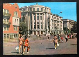 BELARUS, Circulated Postcard To Netherlands, « Belarus Hotel », Minsk - Bielorussia