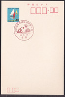 Japan Commemorative Postmark, 1983 Inter High School Championships Water Polo (jci4107) - Otros