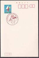 Japan Commemorative Postmark, 1983 Inter High School Championships Rowing (jci4110) - Other