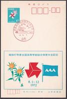 Japan Commemorative Postmark, 1972 Inter High School Championships Water Polo Soccer Archery (jci4178) - Otros
