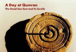 (Booklet 137 - 14-6-2021) Israel - A Day At Qumran (Scrolls) - Israele
