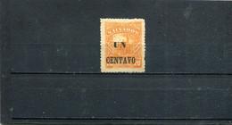 Salvador 1892 Yt 61 - El Salvador