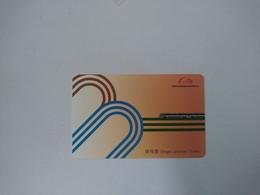 China Transport Cards, Metro Cards, Zhengzhou City, Train, (1pcs) - Zonder Classificatie