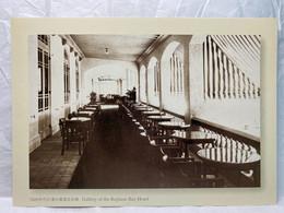 Gallery Of The Repluse Bay Hotel In 1920s, Hong Kong Postcard - Cina (Hong Kong)