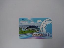 China Transport Cards,airport, Metro Card, Chengdu City, (1pcs) - Zonder Classificatie