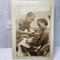Baby Hair Cuts 1950s, Barber On Street, Hong Kong Postcard - Other