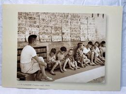 Comics Stall 1960s, Hong Kong Postcard - Cina (Hong Kong)