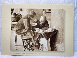 Street Personal Letter Writer, Hong Kong Postcard - Other