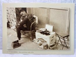 Shoes Polishing Stall 1970s, Hong Kong Postcard - Other