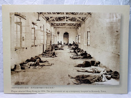 Plague Attacked In 1894, A Temporary Hospital In Kennedy Town, Hong Kong Postcard - Cina (Hong Kong)