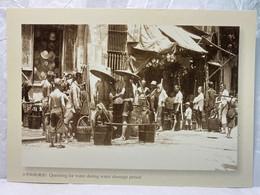 Pre-war Queueing For Water During Water Shortage Period, Hong Kong Postcard - Cina (Hong Kong)