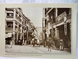 Pre-war Street Scene Of Queen's Road West, Hong Kong Postcard - Cina (Hong Kong)