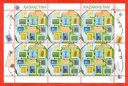 Kazakhstan 2020. Happy Postcrossing. Small Sheet. - Ohne Zuordnung