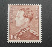 1936 : Cob 434A** ( Sans Charnière D3) Voir Verso - 1936-1951 Poortman
