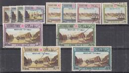 1973 OMAN LOT OF 12 FINE USED STAMPS MUSCAT SHINAS SHIP - Oman